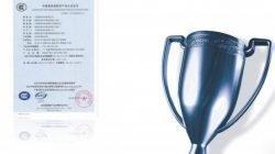 Chứng chỉ chất lượng của vòi chữa cháy Xinzhu thumbnail