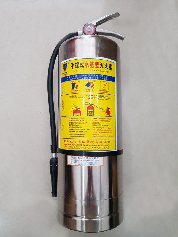 Bình chữa cháy cao cấp bọt Foam Renan 9 lít vỏ inox